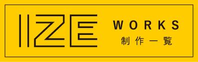 ize-works